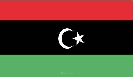 "Aufkleber ""Lybien Flagge"" 100x60"