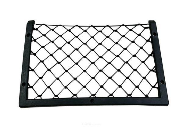 Ablagefach mit Netz, universell, 310 x 215 mm
