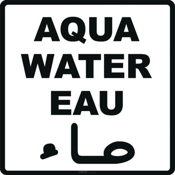 """Aufkleber """"Wasser"""" 4-sprachig weiß"""