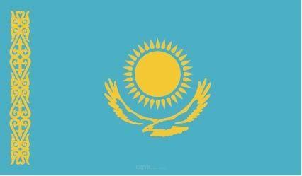"Aufkleber ""Kasachstan Flagge"" 100x60"