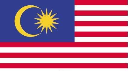 "Aufkleber ""Malaysia Flagge"" 100x60"