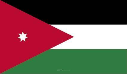 "Aufkleber ""Jordanien Flagge"" 100x60"