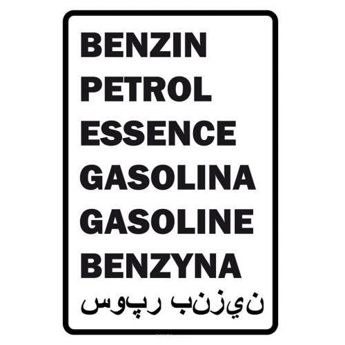 """Aufkleber """"Benzin"""" 7-sprachig braun"""