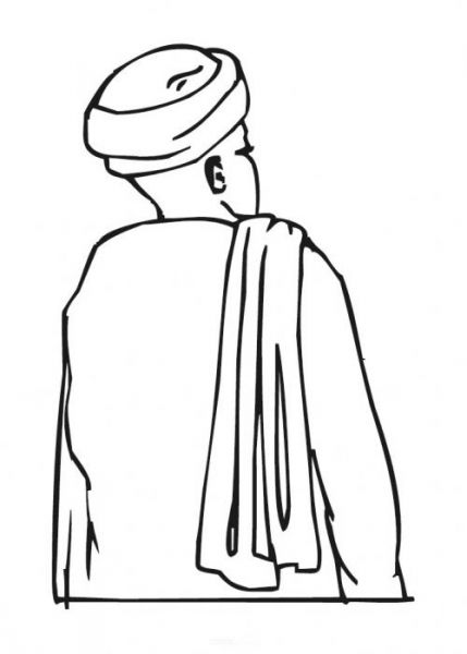 "Aufkleber ""Araber"" braun"