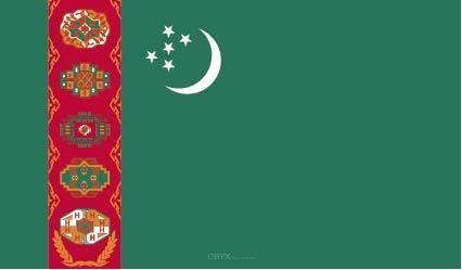 "Aufkleber ""Turkmenistan Flagge"" 100x60"