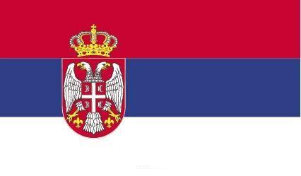 "Aufkleber ""Serbien Flagge"" 100x60"