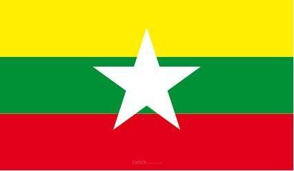 """Aufkleber """"Myanmar Flagge"""" 100x60"""
