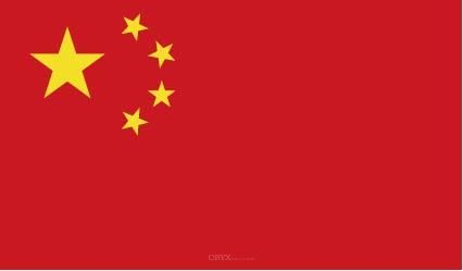 "Aufkleber ""China Flagge"" 100x60"