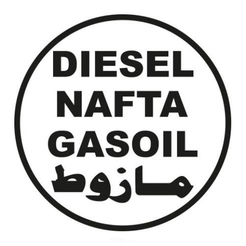 Diesel Aufkleber rund ca. 130mm 4-sprachig braun