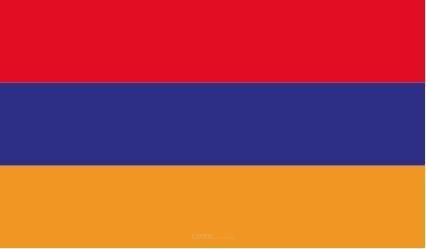 "Aufkleber ""Armenien Flagge"" 150x90"