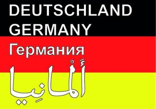"""Aufkleber """"Deutschland-Fahne mit Schrift"""" 100x150"""