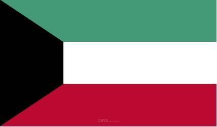 "Aufkleber ""Kuwait Flagge"" 150x90"