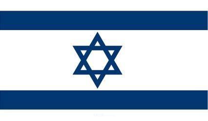 "Aufkleber ""Israel Flagge"" 100x60"