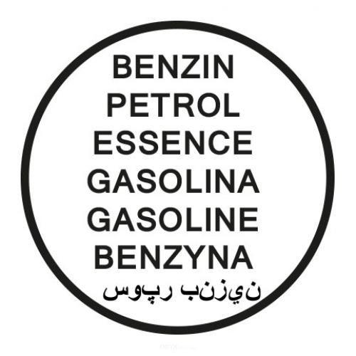 """Aufkleber """"Benzin"""" rund ca. 150mm 7-sprachig braun"""