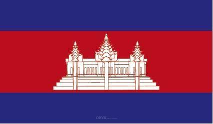 "Aufkleber ""Kambodscha Flagge"" 100x60"