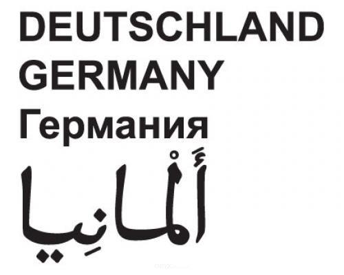 """Aufkleber""""Deutschland"""" in vier Sprachen schwarz, 100x100"""