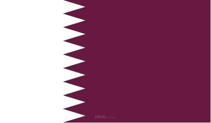 "Aufkleber ""Katar Flagge"" 100x60"