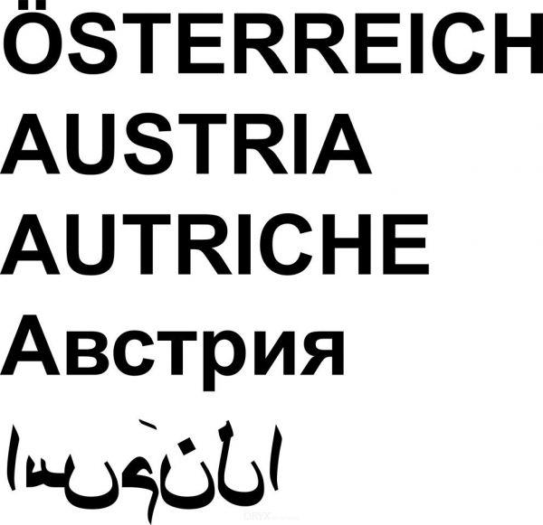"""Aufkleber""""Österreich"""" in fünf Sprachen Version 2 schwarz, 100x100"""