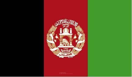 """Aufkleber """"Afghanistan Flagge"""" 100x60"""
