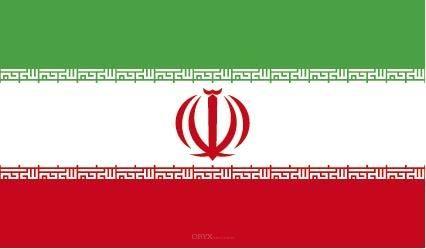 "Aufkleber ""Iran Flagge"" 100x60"