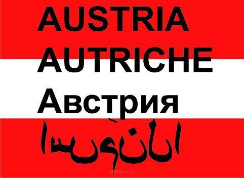 Aufkleber österreich Fahne Mit Schrift Aufkleber Länder