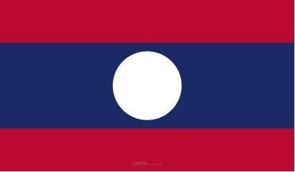 "Aufkleber ""Laos Flagge"" 100x60"