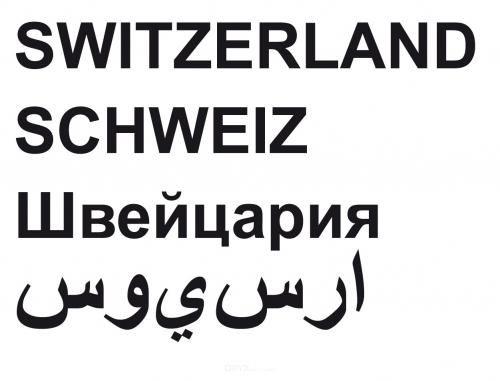 """Aufkleber""""Schweiz"""" in vier Sprachen schwarz, 100x100"""