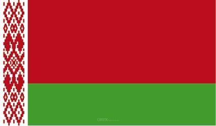 "Aufkleber ""Belarus Flagge"" 100x60"