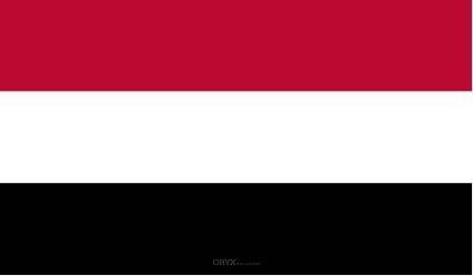 """Aufkleber """"Jemen Flagge"""" 100x60"""