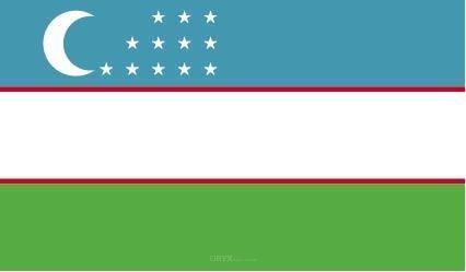 """Aufkleber """"Usbekistan Flagge"""" 100x60"""
