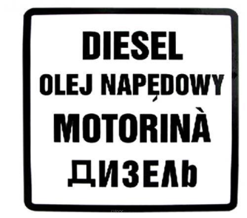 """Aufkleber """"Diesel"""" Version Ost silber"""