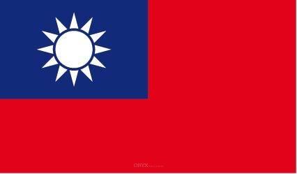 """Aufkleber """"Taiwan Flagge"""" 150x90"""