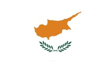 "Aufkleber ""Zypern Flagge"" 100x60"